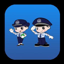泉州市重点车辆监管平台app