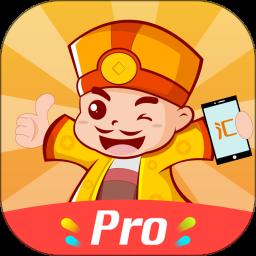 超级老板app手机版v5.1.3 安