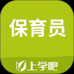 保育员考试软件 v3.5.0 安卓版