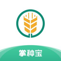 掌种宝农业科技软件