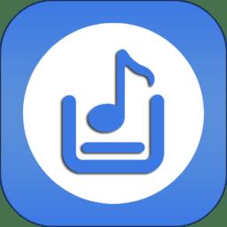 音频提取剪辑器app免费版