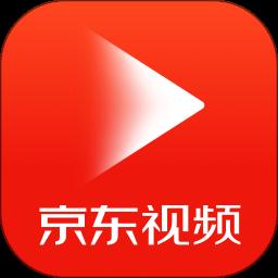 京东视频app最新版本