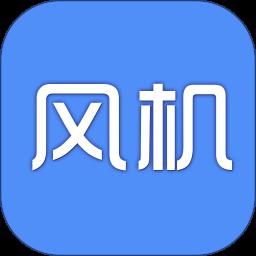 风机圈app