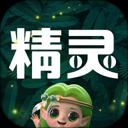 精�`之泉appv2.2.84 安卓版
