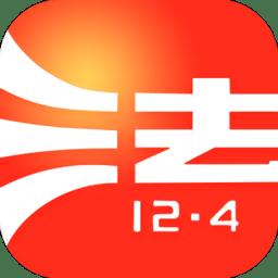 中国普法网智慧普法平台app