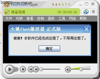 火狐Flash播放器Flashplayer v3.86_绿色版 功能强大Flash播放器