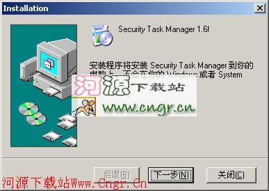 Security Task Manager(系统安全监控分析App) 1.8d Multilanguage 特别版