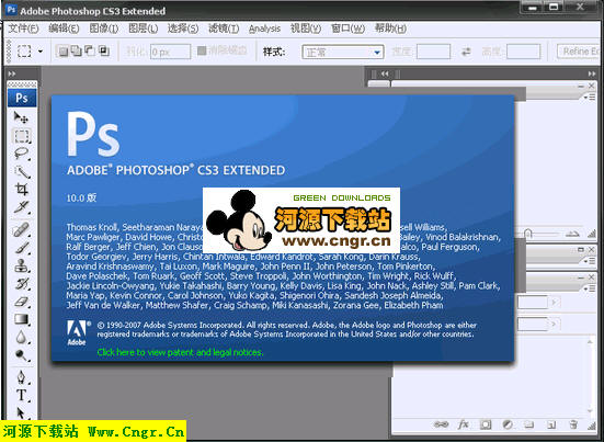 Adobe Photoshop CS3 Extended_�h化�G色增��版 增加外置�V�R和可�x增���M件