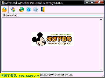 Advanced WP Office Password Recovery V1.30_英文绿色版 恢复Office的密码