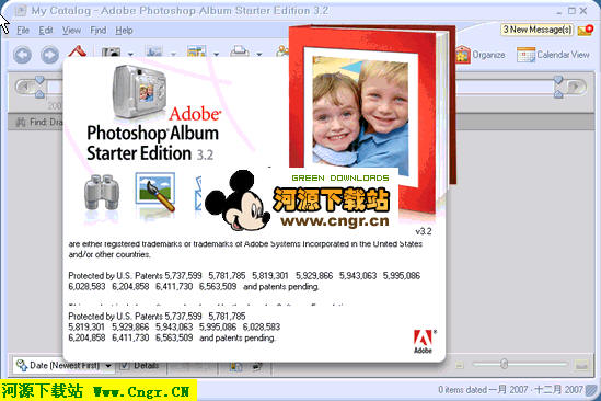 Adobe Photoshop Album Starter Edition 3.2_简体中文版 Photoshop简化版本