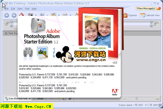 Adobe Photoshop Album Starter Edition 3.2_繁体中文版 Photoshop简化版本