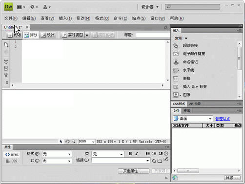 Adobe Dreamweaver CS4_中英文免安�b完整版 ��秀的可�化�W��O�制作工具
