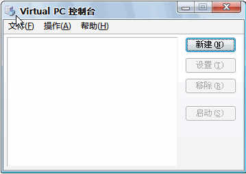 Microsoft Virtual PC 2007 SP1_�h化��舭惭b版 在PC上同�r�\行多��操作系�y