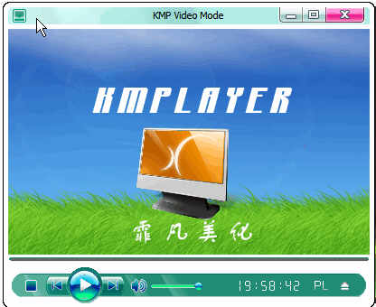 Kmplayer 2.9.3.1430 Build 0303_霏凡����挝募��G色版 �n��影音全能播放器