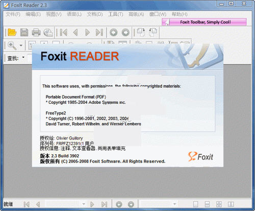 Foxit Reader Pro 4.3.1 Build 0322 �挝募��G色版 小巧的PDF��x�件