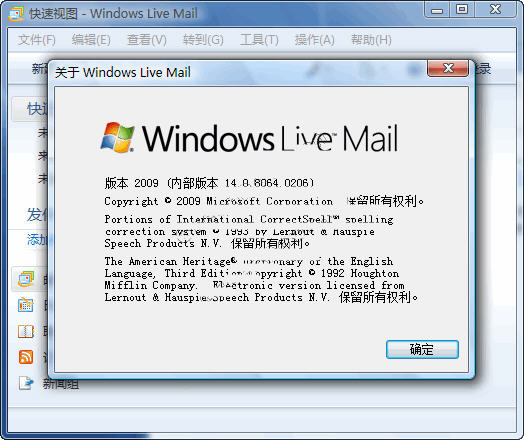 Windows Live Mail V16.4.3505.912 繁�w中文�x�安�b版 微�的�]件客�舳�