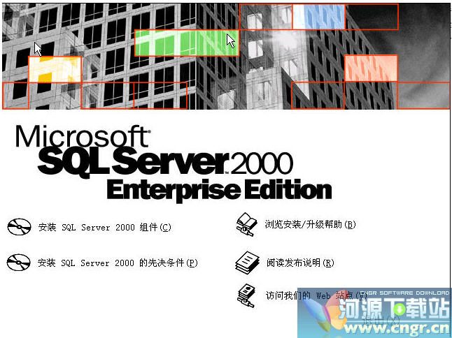 Microsoft SQL Server 2000 SP4补丁简体中文版