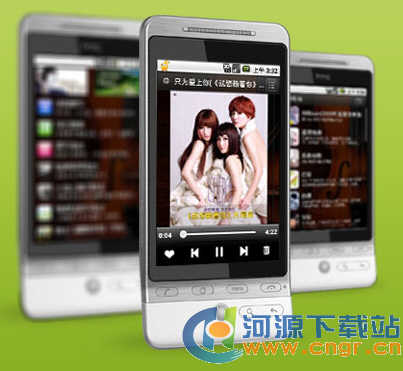 开心听 for Android 1.5.0