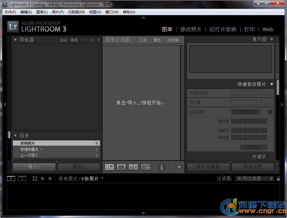 Adobe Photoshop Lightroom V3.3 绿色特别版
