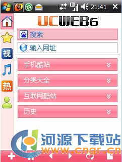 UC浏览器 for WinMobile 8.2.0.116