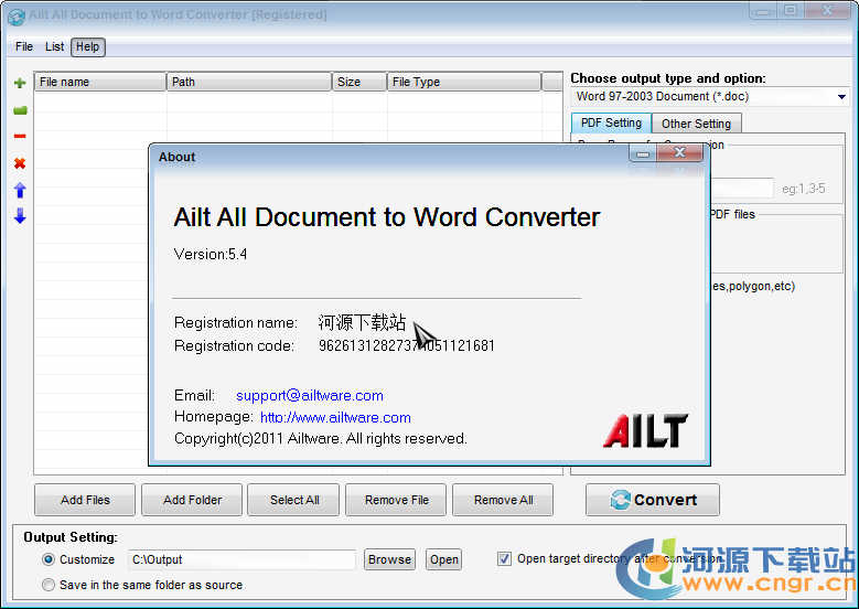 Ailt All Document to Word Converter(所有文件到Word转换器) 5.4 绿色注册版