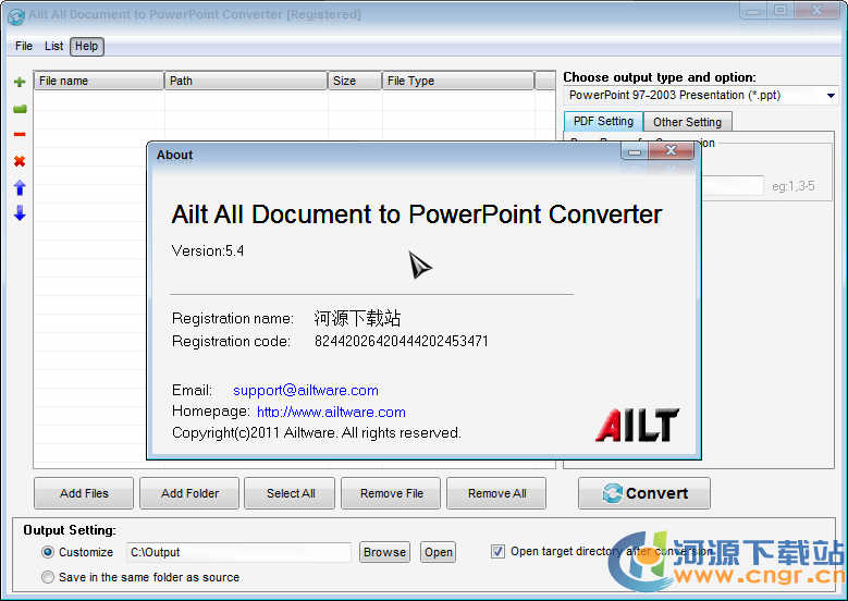 Ailt All Document to PowerPoint Converter(所有文件到PPT转换器) 5.4 绿色注册版
