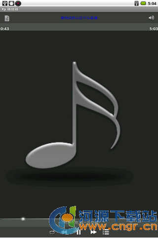 Xy音乐播放器 for Android 1.0