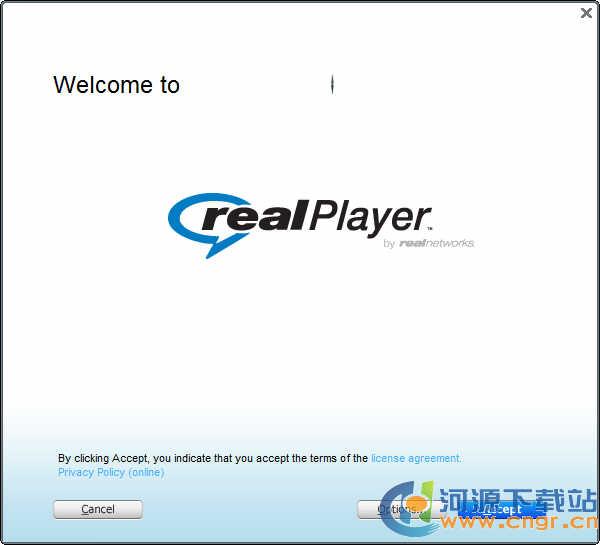 RealPlayer播放器下载 15.0.0.198 英文网络安装版