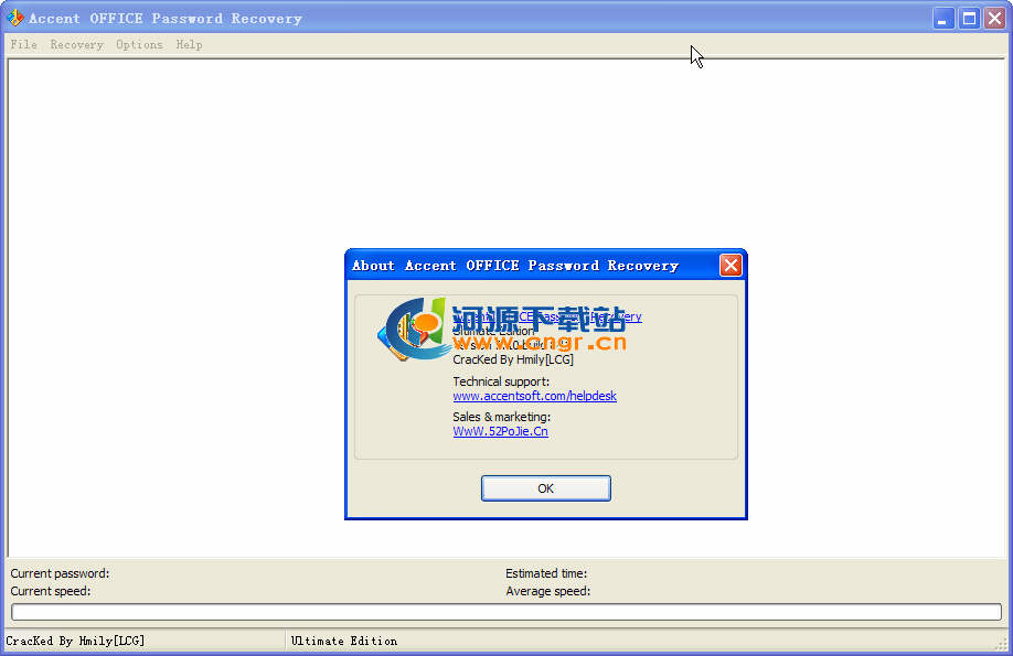 Accent OFFICE Password Recovery 5.10.48.841 汉化绿色特别版
