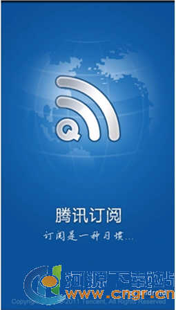 Tencent订阅 for Android 1.3