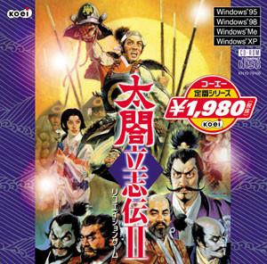 太阁立志传2中文版游戏 官方版