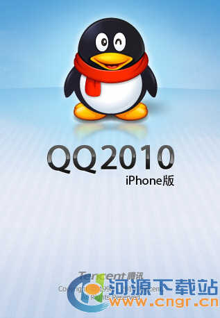 手机QQ(iPhone)3.4.3 官方安