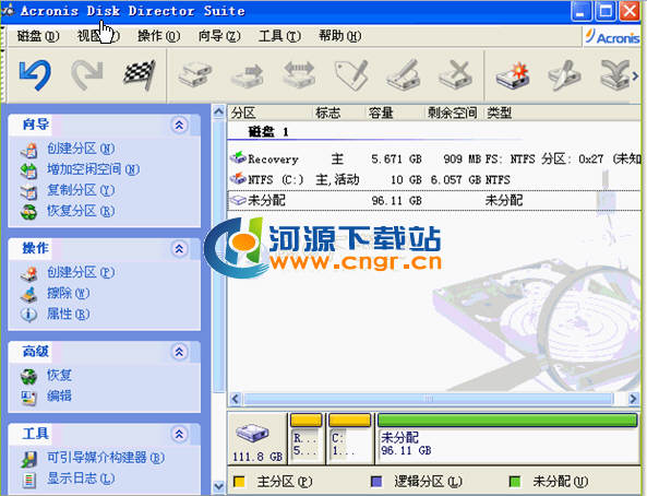 Acronis Disk Director Suite V10.2160 �h化版 win7/xp下 磁�P分�^工具