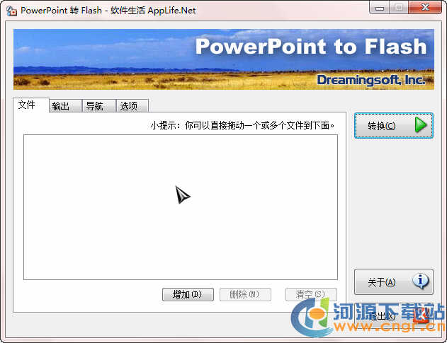 PowerPoint to Flash(PPT转换成Flash) 2.6.1.2948 绿色版