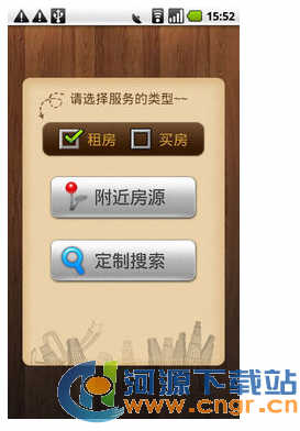口袋房�a for Android 1.0