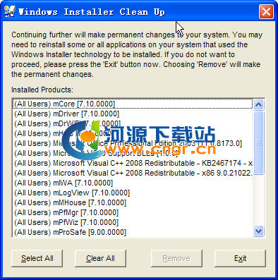 Windows Installer Clean UP2.05 绿色版