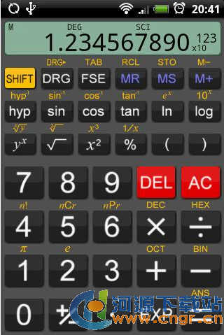 科学计算器(RealCalc Scientific Calculator) for Android 1.4.5