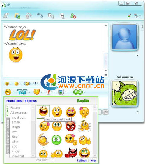 Bandoo 7.0  可以为MSN messenger增添新的表情