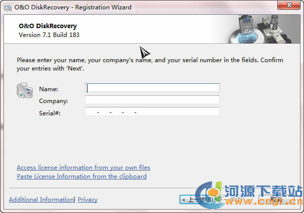 OO DiskRecovery x64(恢�透袷交�文件���) 7.1.183 �G色特�e版