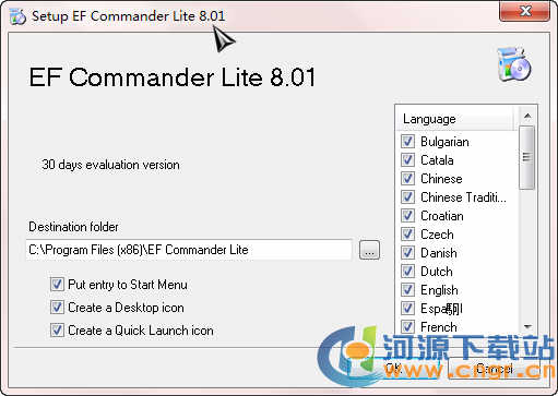 EF Commander Lite(文件管理工具) 8.01 多语言安装版