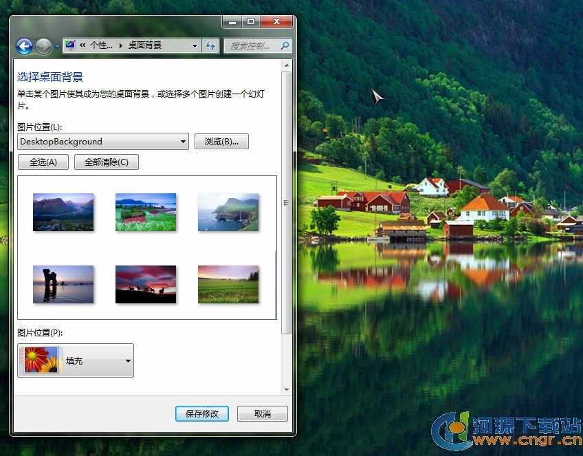 近期發布:360 Security Guardian Green Pure Edition v1 2. 0. 0. 20
