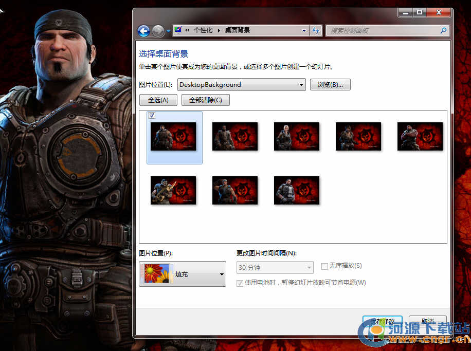 《Gears of War 3 Delta Squad》Windows 7幻灯片主题 绿色版