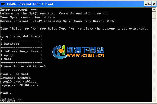 Apache HTTP Server 2.2.20 for Linux