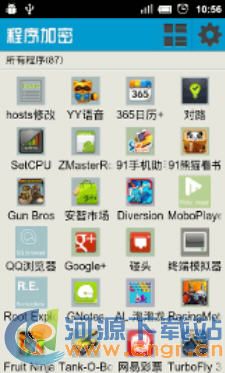 卓大��程序加密 for Android 2.0 安卓程序安全�<�
