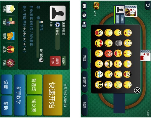欢乐梭哈 Five Card Stud 0.9