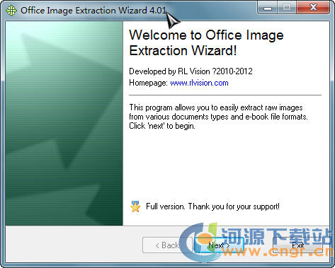Office Image Extraction Wizard 4.01 黯然过客绿色便携版 批量从Office文档提取图片