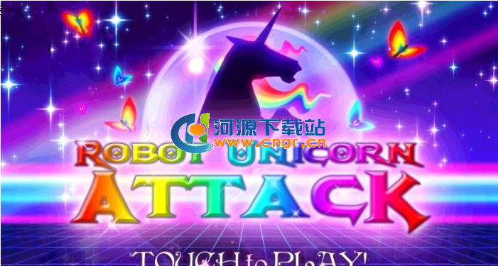 彩虹独角兽Robot Unicorn Attack1.02
