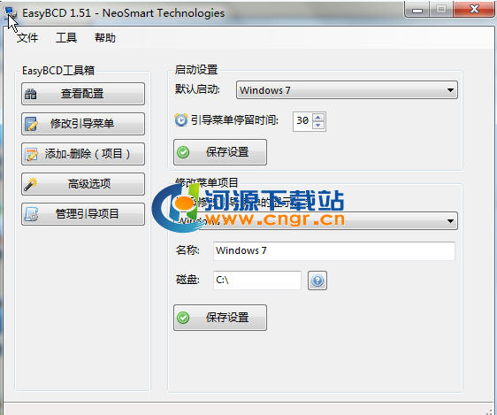 EasyBCD 2.2.0.167 �h化�G色版 多�N操作系�y�cWindows 7、Vista�Y合的多重���