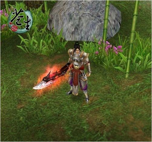 苍生OL 1.0.111 最新完整客户端 武侠MMORPG角色扮演类的免费网络游戏