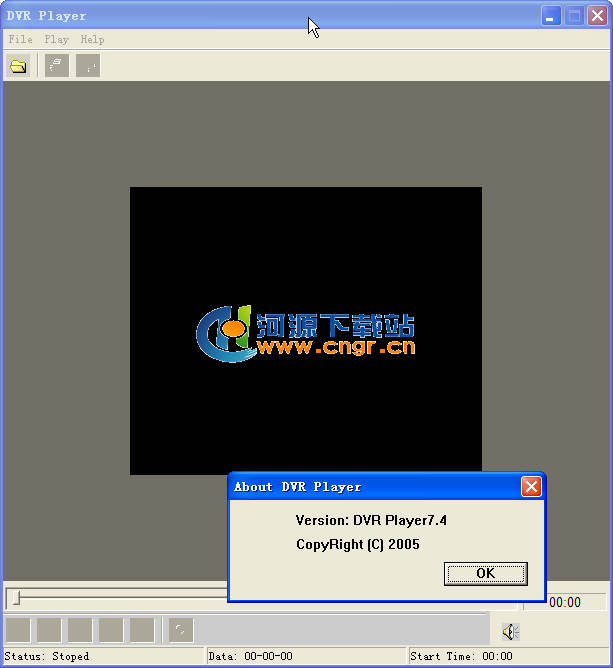 DVR Player 7.4 英文绿色版 dvr播放器